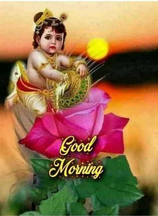 Good Morning Kanha Ji Picture Good Morning Shri Krishna Kanha