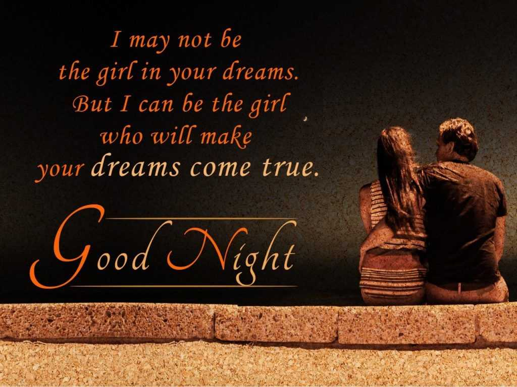 Romantic Good Night HD Images with Quotes for Love